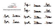Ролик для йоги и пилатес PowerPlay 4020 (90 * 15см) Зеленый, фото 6