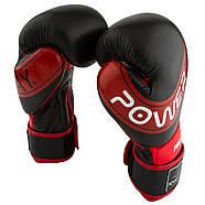 Боксерские перчатки PowerPlay 3023 A Черно-красные (натуральная кожа) 10 oz 12 oz 14 oz 16 oz, фото 2