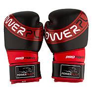 Боксерские перчатки PowerPlay 3023 A Черно-красные (натуральная кожа) 10 oz 12 oz 14 oz 16 oz, фото 3