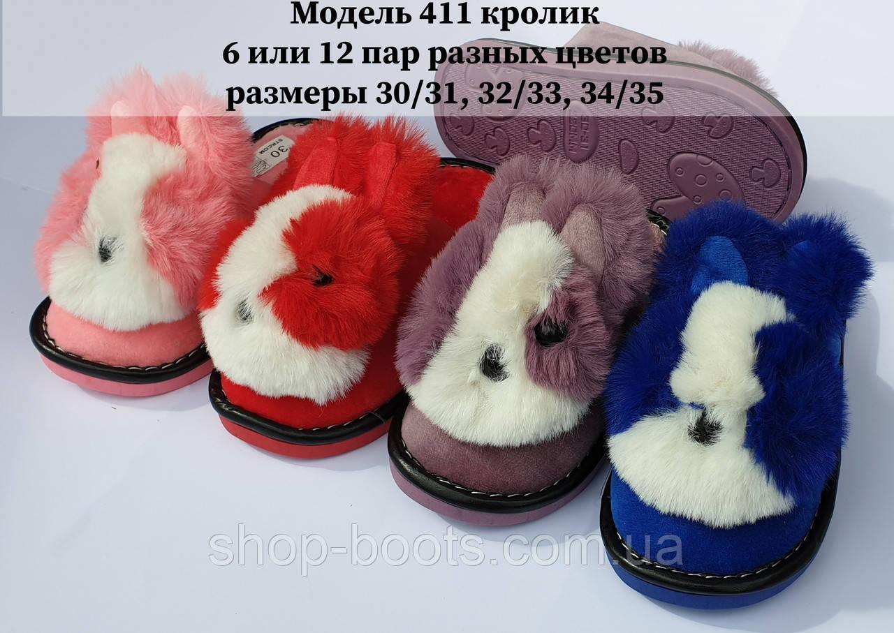 Подростковые тапочки оптом. 30-35 рр. Модель тапочек 411 кролик