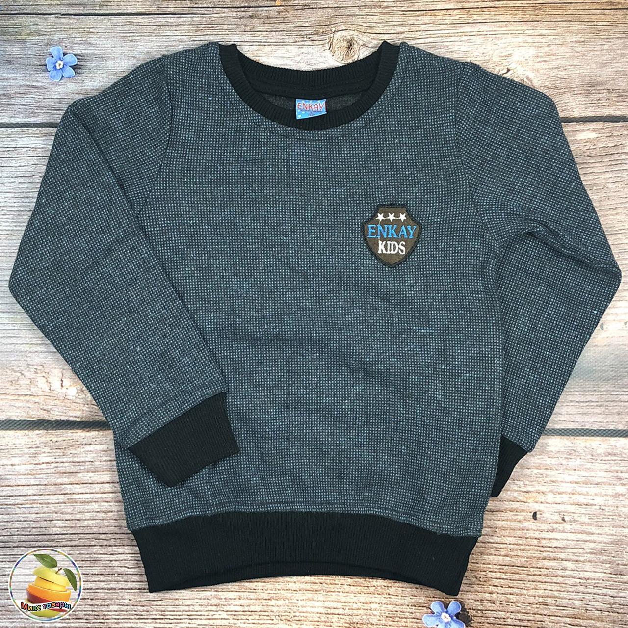 Серый джемпер из кашемировой ткани для мальчика Размеры: 5,6,7,8 лет (8763-1)