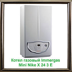 Котел газовый Immergas Mini Nike X 24 3 E