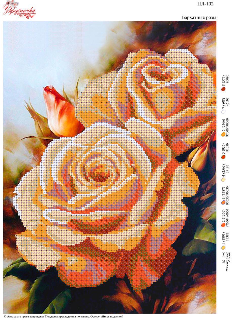 Вышивка бисером Оксамитові троянді №102