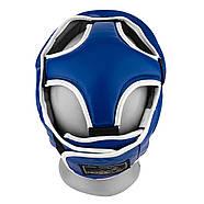 Боксерский шлем тренировочный PowerPlay 3068 PU + Amara Синий XS / S / M, фото 2