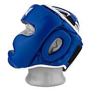 Боксерский шлем тренировочный PowerPlay 3068 PU + Amara Синий XS / S / M, фото 3