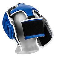 Боксерский шлем тренировочный PowerPlay 3068 PU + Amara Синий XS / S / M, фото 6