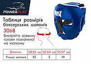 Боксерский шлем тренировочный PowerPlay 3068 PU + Amara Синий XS / S / M, фото 10