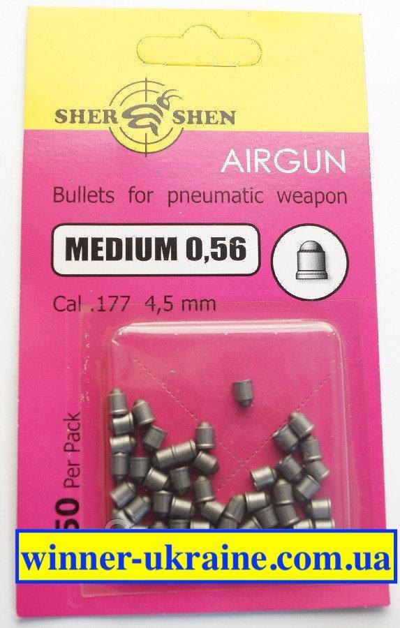 Пули Shershen Medium 0.56гр в блистере(50 шт)