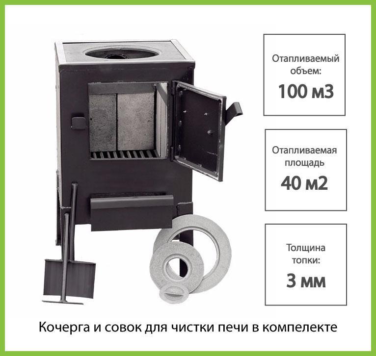 Піч опалювальна КВД 100 з чавунній варильної поверхнею