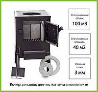 Піч опалювальна КВД 100 з чавунній варильної поверхнею, фото 1