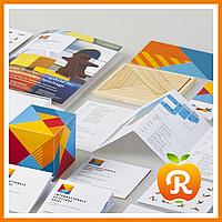 Цифровая печать плакатов, листовок, брошюр, буклетов, визиток и многое другое