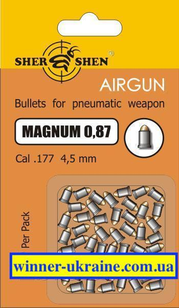 Пули Shershen Magnum 0.87гр в блистере(50 шт)