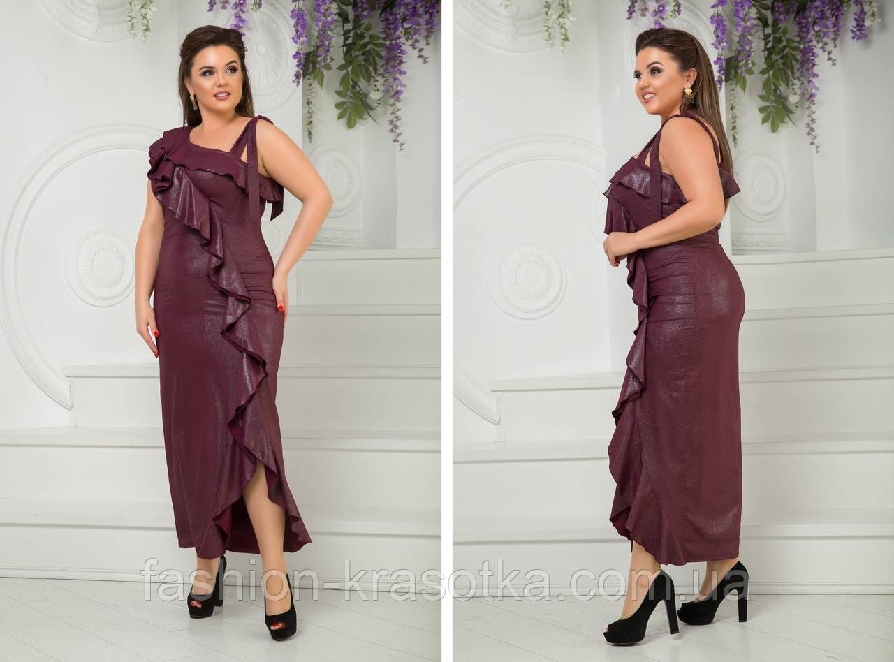 Модное легкое летнее платье,ткань софт с напылением,размеры:48,50,52,54.