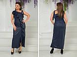 Модное легкое летнее платье,ткань софт с напылением,размеры:48,50,52,54., фото 2