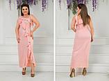 Модное легкое летнее платье,ткань софт с напылением,размеры:48,50,52,54., фото 3