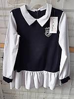 Блузка шкільна дівчаток ( р. 134-146) купити оптом