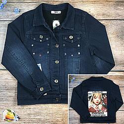 Джинсовая куртка для девочки Размер: 134,140,146,152 см (8467)
