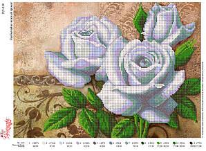 Вышивка бисером Надзвичайно ніжний аромат №104