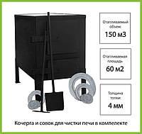 Опалювально-варильна піч 150 КВТ з чавунною плитою на дві конфорки, фото 1