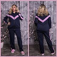 Женский спортивный костюм больших размеров с 48 по 82 размер, фото 2