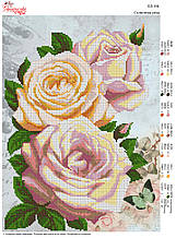 Вышивка бисером Сонячні троянди №106