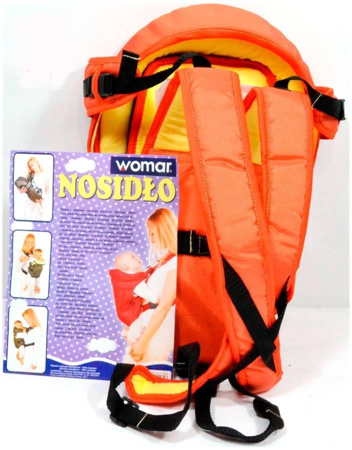 Гр Рюкзак-кенгуру №8 (1) лёжа,цвет оранжевый. Предназначен для детей с двухмесячного возраста,максима