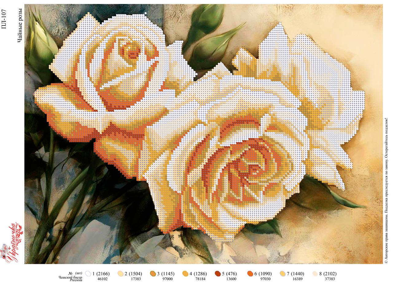 Вышивка бисером Чайна троянда №107