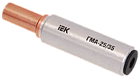 Гильза ГМА-25/35 медно-алюминиевая соединительная IEK