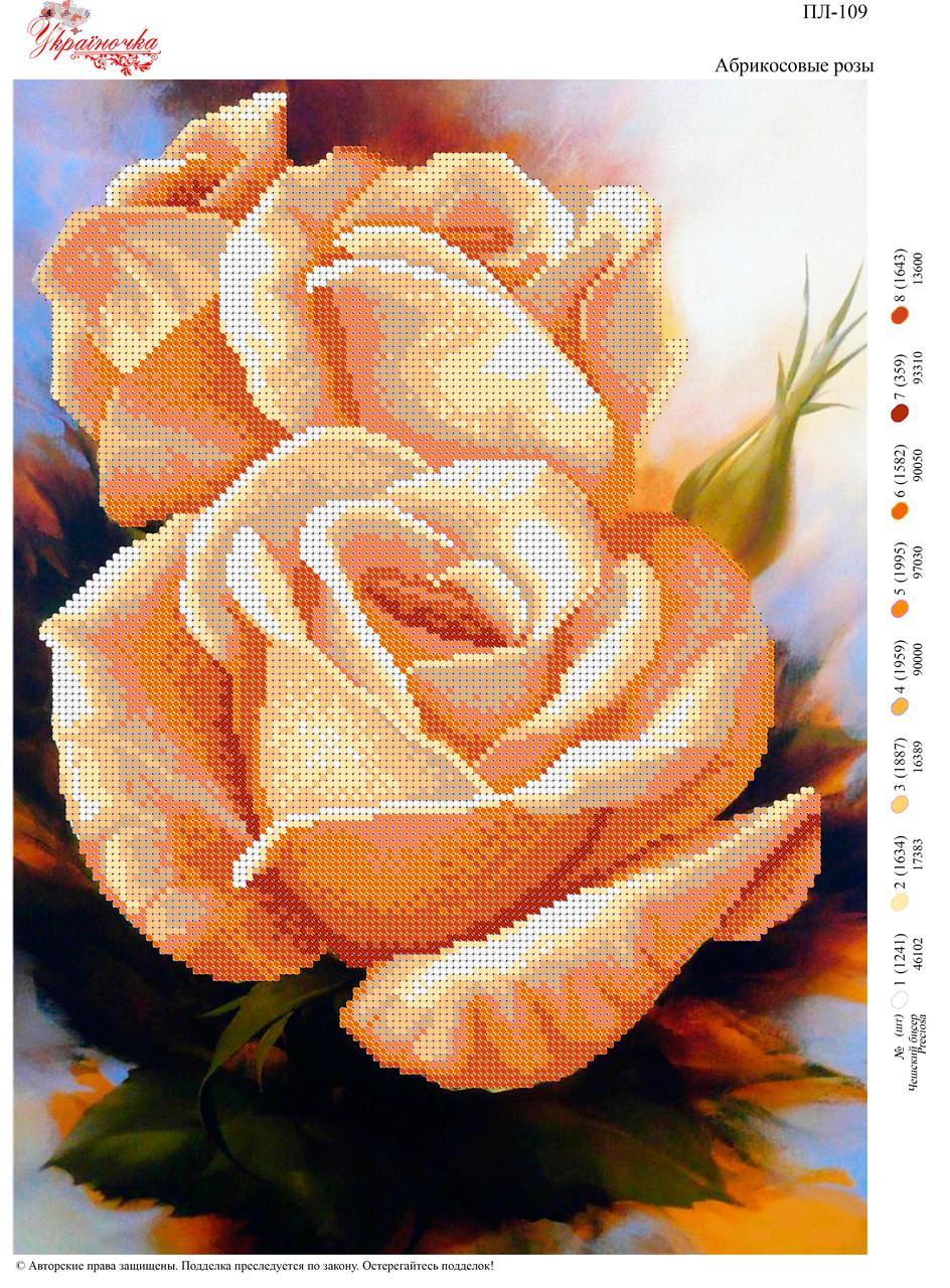 Вышивка бисером Абрикосові троянди №109