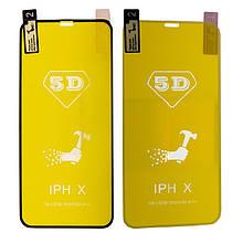 Защитная пленка 5D for Apple iPhone X (white)