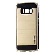 Чехол-накладка пластик Verus slim armor для Samsung S8 Plus (gold)