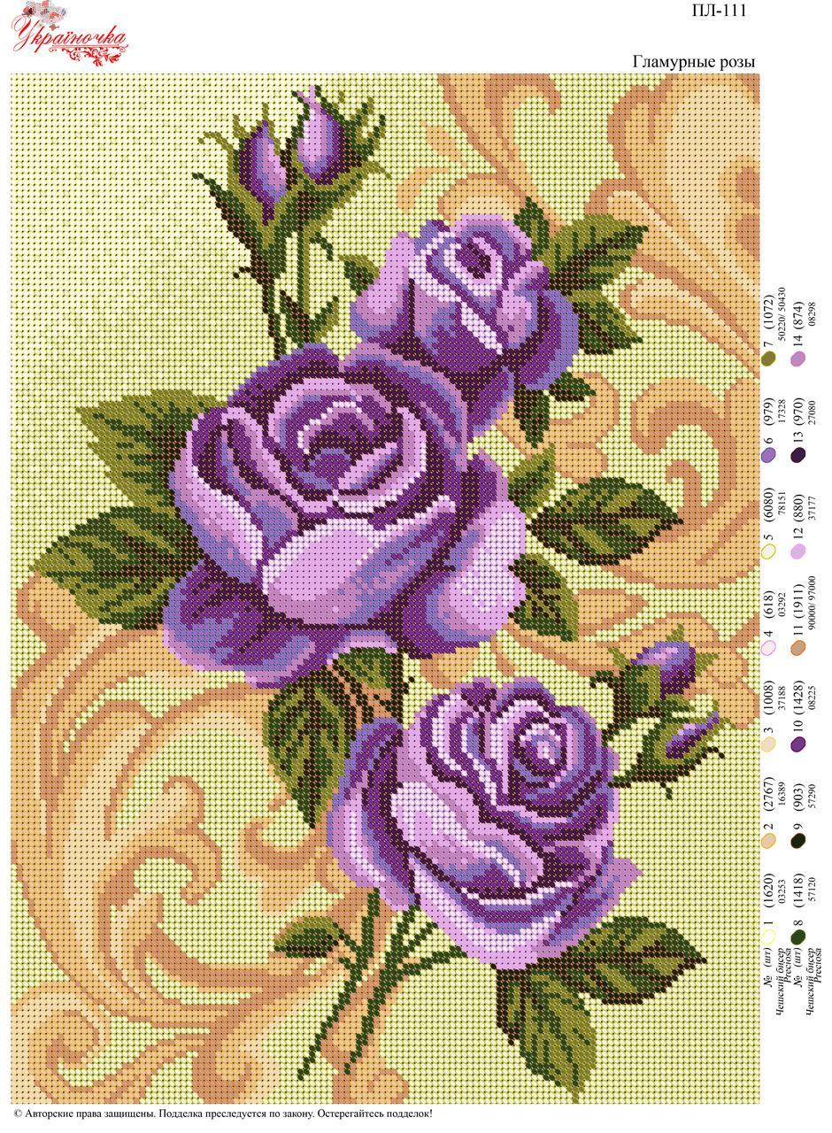 Вышивка бисером Гламурні троянди  №111