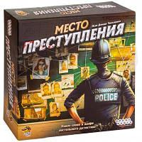 Настольная игра Hobby World Место преступления (915042)