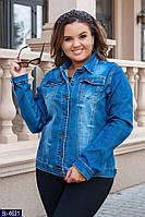 Куртка женская большого размера - Тина
