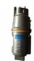 Скат Насос вибрационный Скат 3 клапана