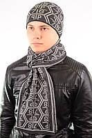 Чоловічий набір складається з шарфа і стильною шапки, фото 1
