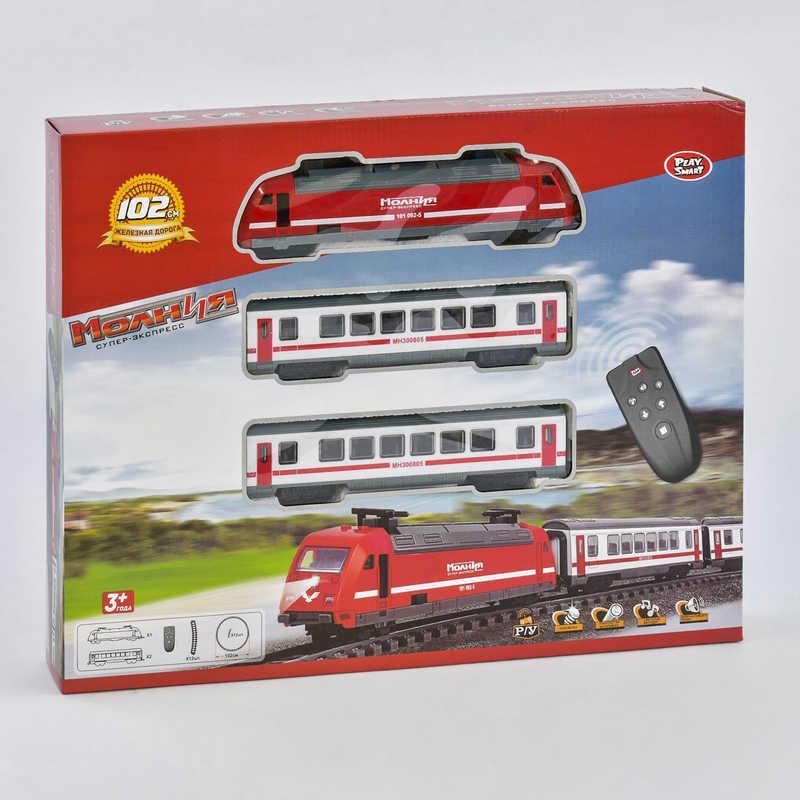 Железная дорога 9712-1 А (18) р/у, 102 см, свет, звук, на батарейке, в коробке