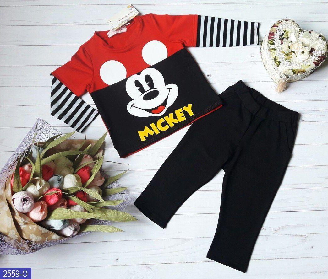 Костюм детский Mickey