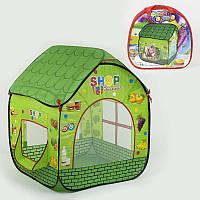 """Палатка А 999-168 (36/2) """"Магазин"""", 82х90х106 см, в сумке"""