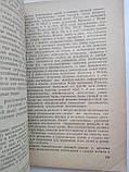 Патология и терапия туберкулеза гортани М.Я.Бомаш , фото 6