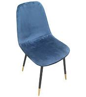 Стул Велюр SDM, мягкий, ножки металл, ткань темно-синяя