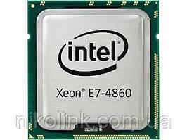 Процессор Intel Xeon E7-4860 2.26GHz/24Mb/6.4 GT/s, s1567 (AT80615007254AA), Tray, б/у