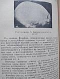 Сборник трудов госпитальной хирургической клиники Одесса , фото 7