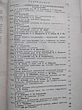 Сборник трудов госпитальной хирургической клиники Одесса , фото 9