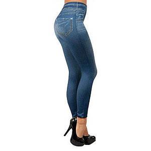 Утягивающие леггинсы лосины Slim Jeggings, джинсы синие 139497