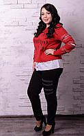 Модный молодёжный спортивный женский костюм в городском стиле с 48 по 82 размер