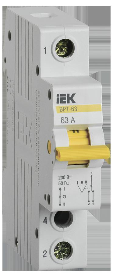 Выключатель-разъединитель трехпозиционный ВРТ-63 1P 63А IEK