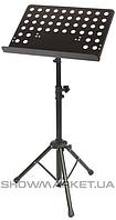 SOUNDKING Пюпитр металлический SOUNDKING SKDF013B