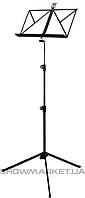 SOUNDKING Компактный складной пюпитр SOUNDKING SKDF051B
