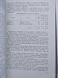 Вопросы частной хирургии В.Э.Салищев , фото 3